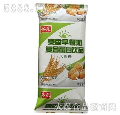 休元麦香早餐奶250ml产品图