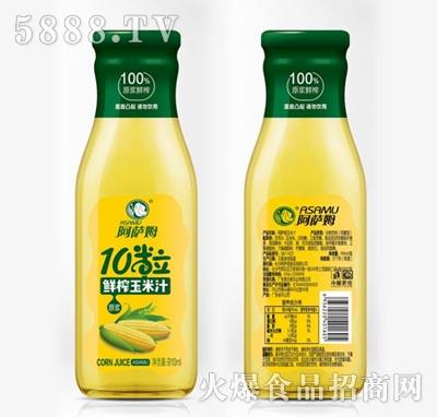 阿萨姆鲜榨原浆玉米汁910ml产品图