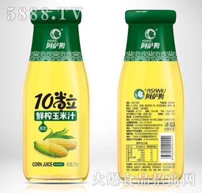 阿萨姆鲜榨原浆玉米汁310ml产品图