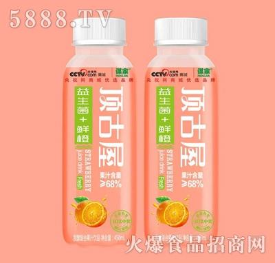 顶古屋益生菌鲜橙复合果汁饮料450ml