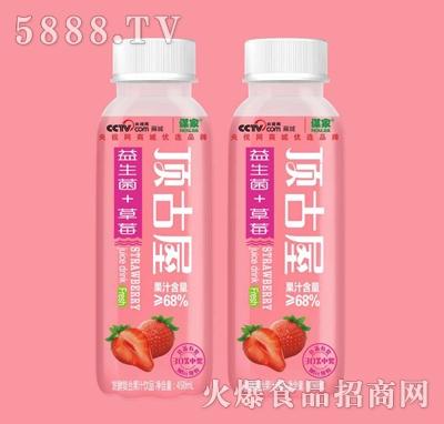 顶古屋益生菌草莓复合果汁饮料450ml