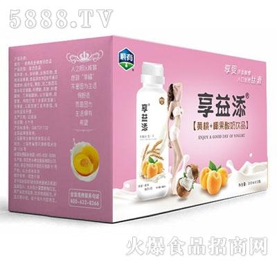享益添黄桃椰果酸奶饮品