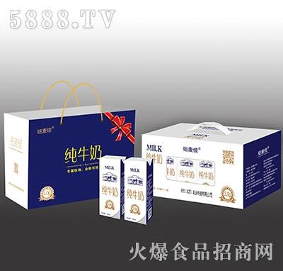 纽麦佳纯牛奶手提礼盒装产品图