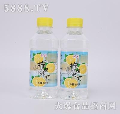 阜润柠檬苏打饮品350ml