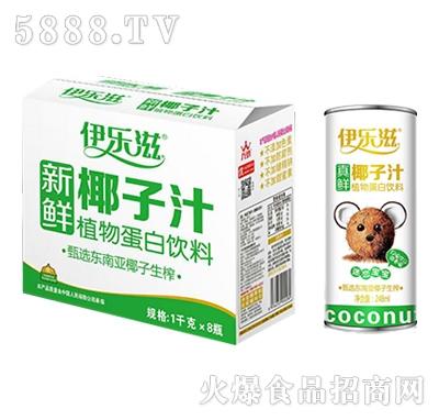 伊乐滋椰子汁1千克x8瓶