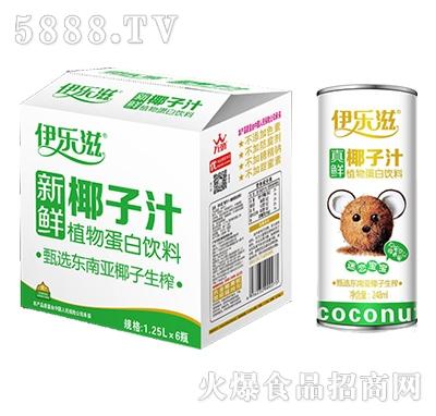 伊乐滋椰子汁1.25Lx6瓶