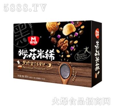 麦丹郎黑珍宝猴菇米�。ㄏ洌┎�品图