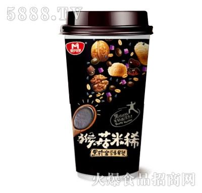 麦丹郎黑珍宝猴菇米稀产品图