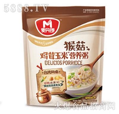麦丹郎猴菇鸡茸玉米营养粥产品图