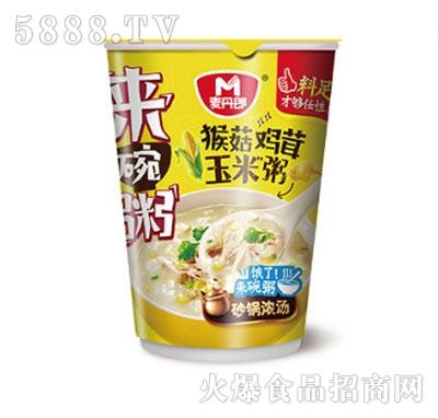 麦丹郎猴菇鸡茸玉米粥产品图