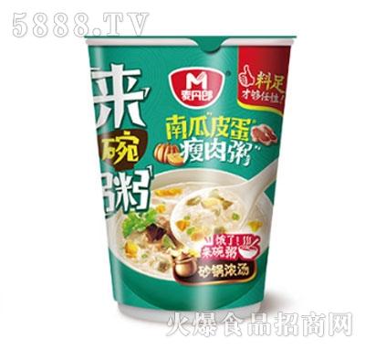 麦丹郎南瓜皮蛋瘦肉粥产品图