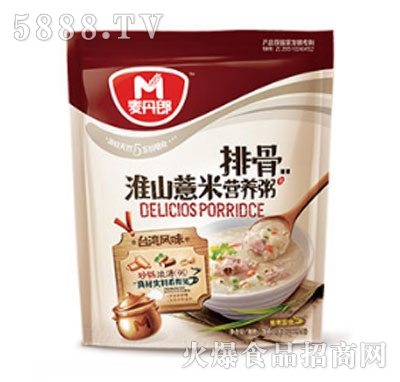 麦丹郎排骨淮山薏米营养粥产品图