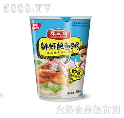 麦丹郎鲜虾鲍鱼粥产品图