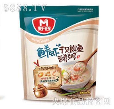 麦丹郎鲜虾干贝鲍鱼营养粥产品图