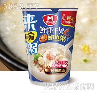 麦丹郎鲜虾干贝鲍鱼粥产品图