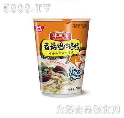 麦丹郎香菇鸡肉粥产品图