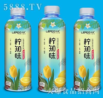 乐路柠知味柠檬味果味饮料500ml