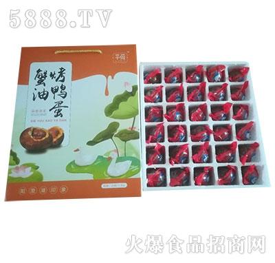 芊荷蟹黄烤鸭蛋盒产品图