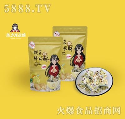 瀑乡龙菇娘猴头菇鲜奶酥柠檬味80克