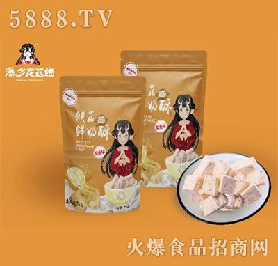 瀑乡龙菇娘猴头菇鲜奶酥榴莲味80克