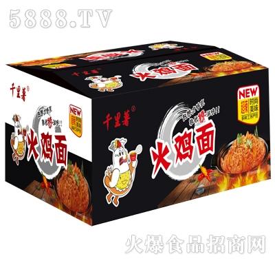 千里薯超辣火鸡面箱装产品图