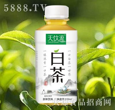 天饮源白茶茶味饮料380ml