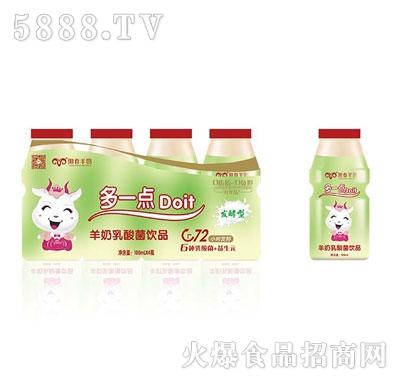 阳春羊奶多一点羊奶乳酸菌饮品(发酵型)