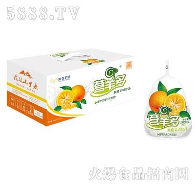 阳春羊奶甜橙味羊奶饮品