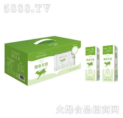阳春羊奶原味酸奶产品图