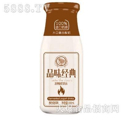 浩华乐源品味经典发酵酸奶碳烧味