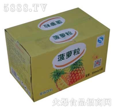 佳美菠萝粒果味饮料箱装550mlx15瓶