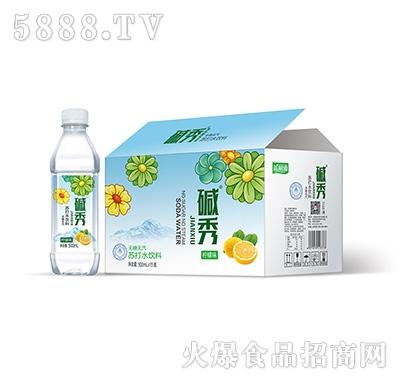 碱秀苏打水柠檬味500mlx15瓶