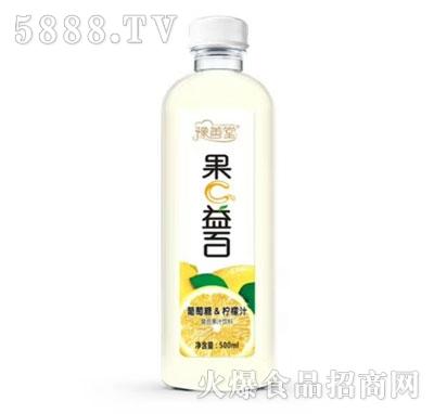 豫善堂葡萄糖柠檬汁