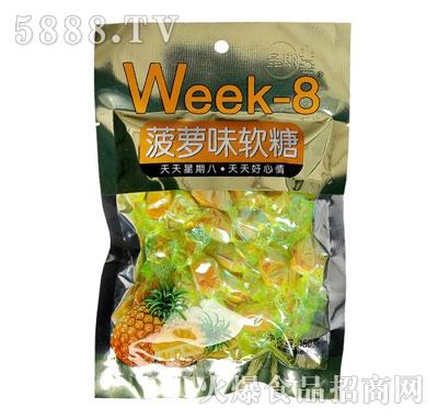 星期八菠萝味软糖(袋)