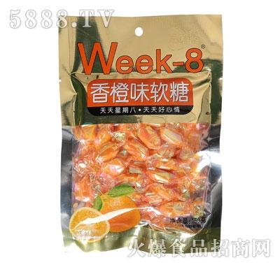 星期八香橙味软糖(袋)