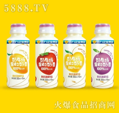 三九企业集团奶牛场果粒奶昔310mlX4