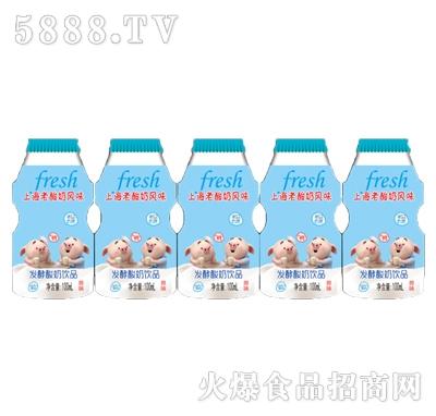 鸿智上海老酸奶风味发酵原味酸奶100mlx5瓶