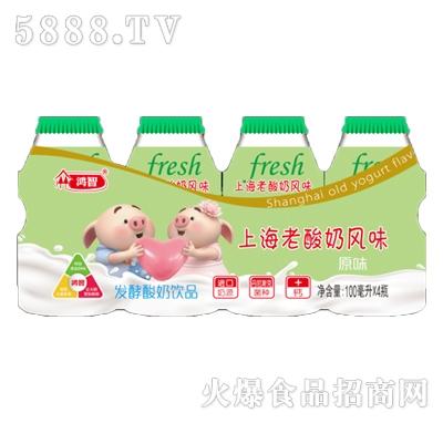 鸿智上海老酸奶风味发酵原味酸奶100mlx4瓶