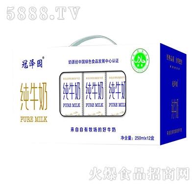 绿色认证冠泽园清真纯牛奶250mlx12盒