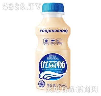 优菌畅乳酸菌饮品