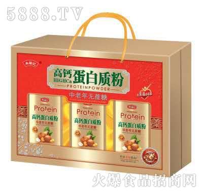 来福记高钙蛋白质粉(礼盒)产品图