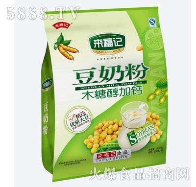 来福记木糖醇加钙豆奶粉800克