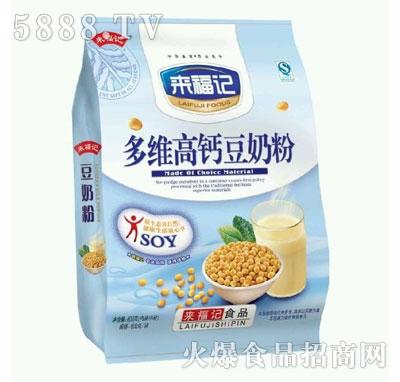 来福记多维高钙豆奶粉600g