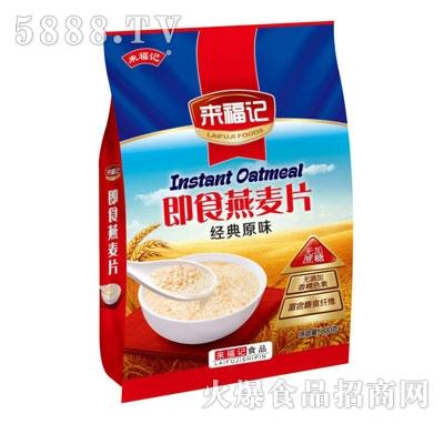 来福记即食燕麦片600g产品图