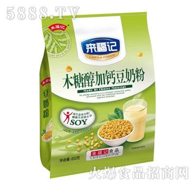 来福记木糖醇加钙豆奶粉600克产品图