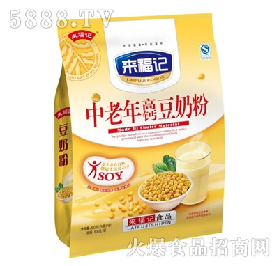 来福记中老年高钙豆奶粉600克