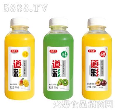 令德堂道彩猕猴桃益生菌发酵果汁产品图
