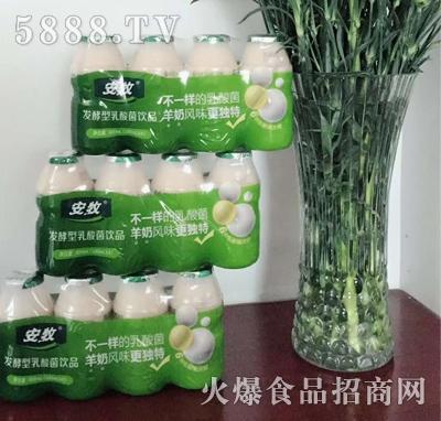 安牧发酵型乳酸菌饮品