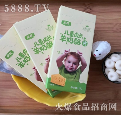 安牧儿童成长羊奶酪片原味16g