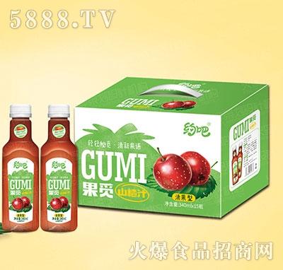 约吧果觅山楂汁清果型340mlx15瓶